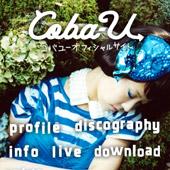 Coba-U オフィシャルサイト iPhone対応版