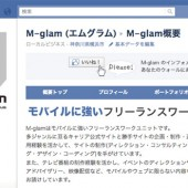 M-glam Facebook Pages