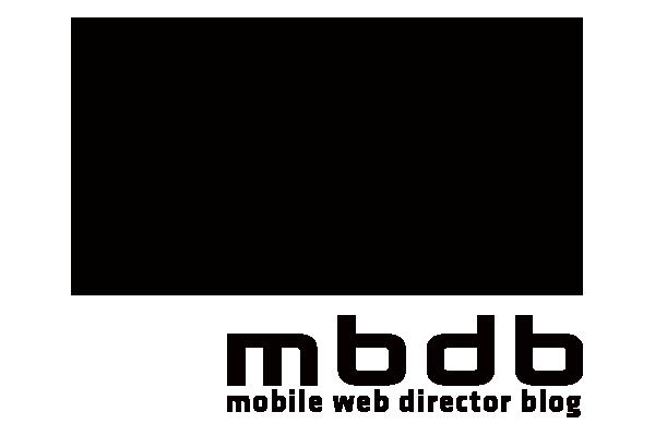 mbdb (モバデビ)